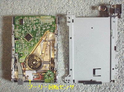Tr-parts4.jpg
