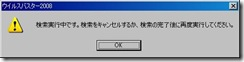 SCRshot00