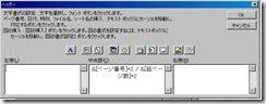 20080126185557
