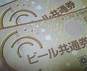 20051226180622