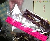 20060106210920