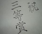 20060313222127