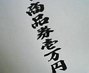 20060323205742