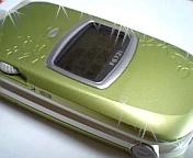 20060328155707