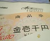 20061103175046