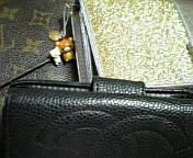 20070128191651