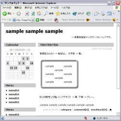 WindowsXPスタイル(シルバー)