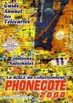 phonecotes.jpg