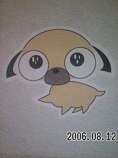 20060814112420.jpg