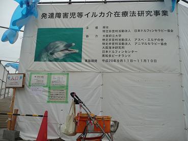 2008.11.16