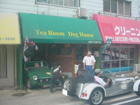 tea room dog house
