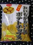 seikyo-potato1