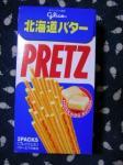 pretz-hokkaido1