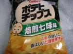 ポテトチップス焙煎七味1