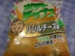 ポテトチップスバジルチーズ味1
