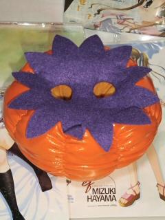 かぼちゃ底面