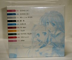 neko_sc02.jpg