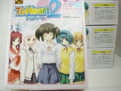 和風堂 TH2 vol3