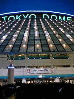 06-11-26_tokyodome.jpg