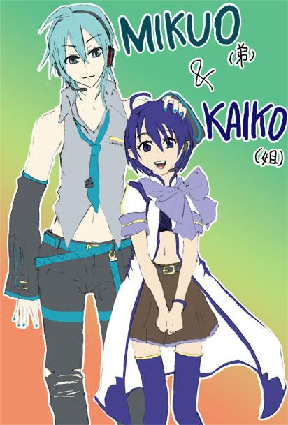 性轉換後的MIKUO跟KAIKO