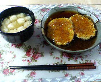 豆腐ツナはんばーぐ