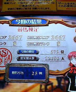qma5 score