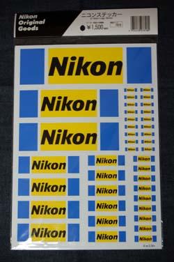 Nikonステッカー全体