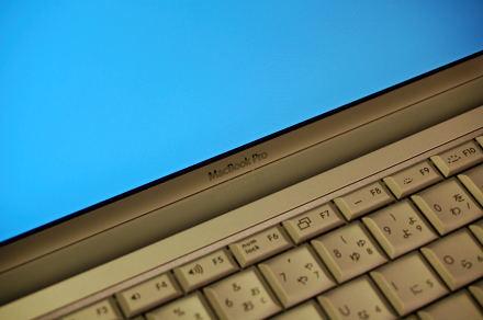 #003 MacBook Pro