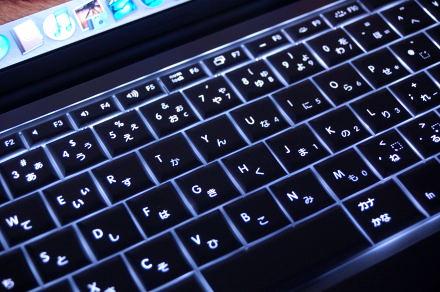 #002 光るキーボード