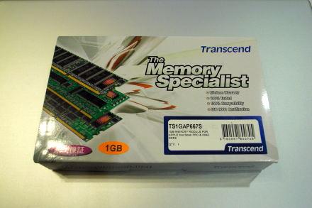 #003 1GBのメモリ