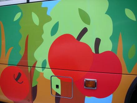 #006 リンゴ