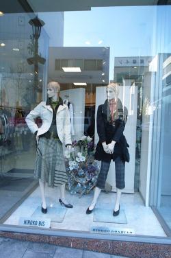 #001 2006 Sinsyun Fashion. No.01