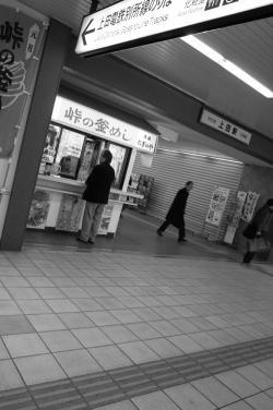 #002 釜めしの売店