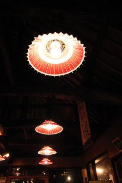 #001 電球傘