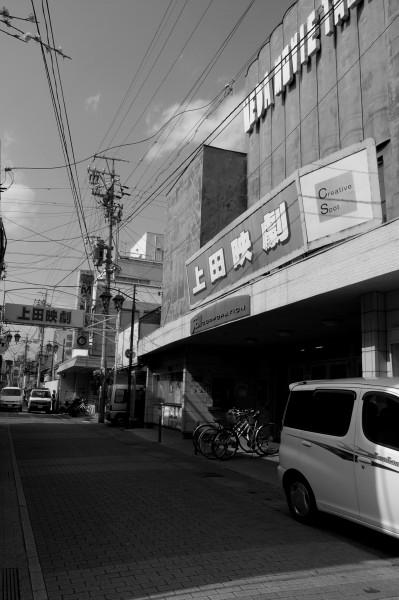 #005 上田映劇