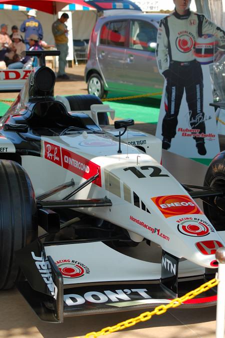 #003 レーシングカー