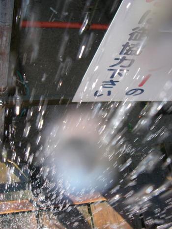 #005 シャワー