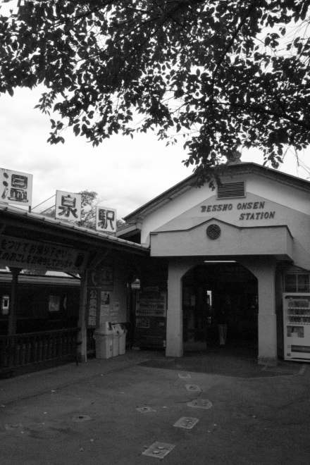 #003 別所駅