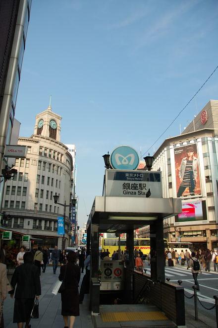 #003 東京メトロ銀座駅