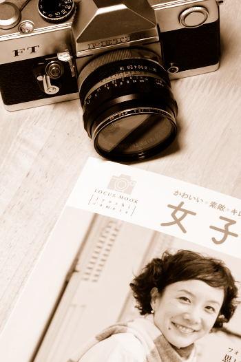 #002 女子カメラ