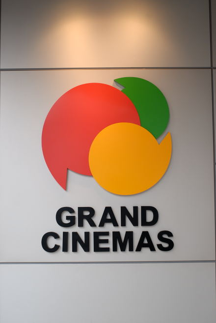 #002 NAGANO GRAND CINEMAS