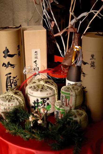 #001 日本酒