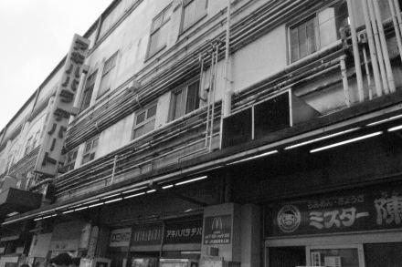 #008 アキハバラデパート
