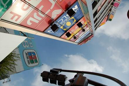 #005 新宿の空