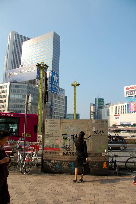 #008 新宿地図