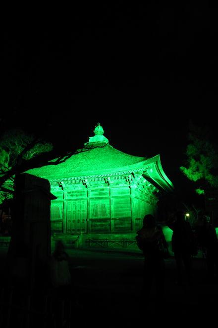 #003 緑色