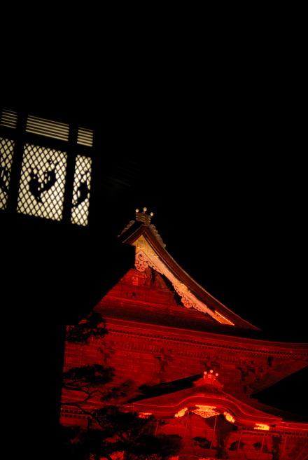 #001 赤善光寺
