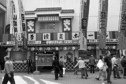 #002 演劇の町
