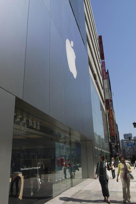 #001 Apple Store