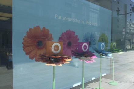 #002 Apple Store